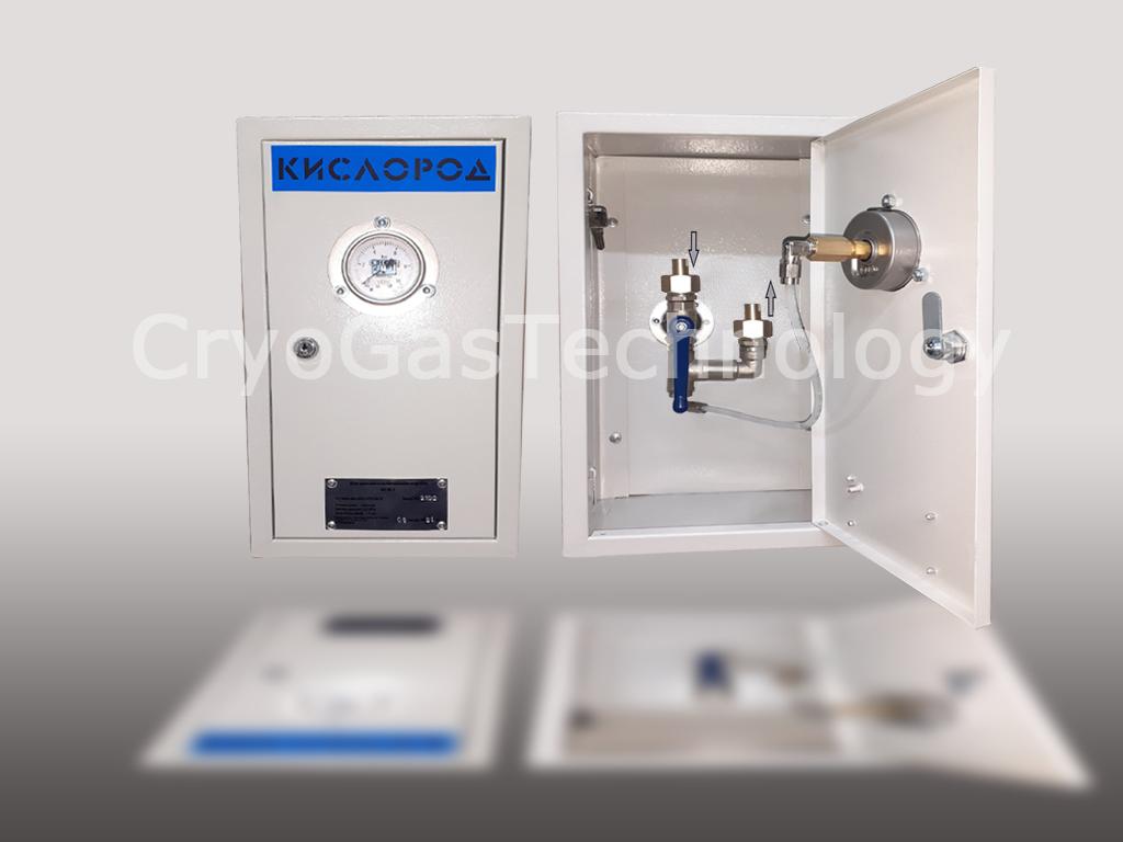 КОК-1 (Контрольно-отключающая коробка на 1 газ - Dn14)